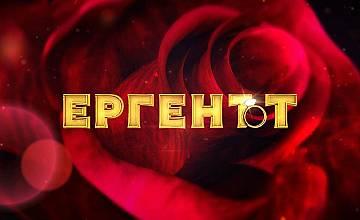 """Най-вълнуващото романтично риалити """"Ергенът"""" - The Bachelor ще завладее България"""
