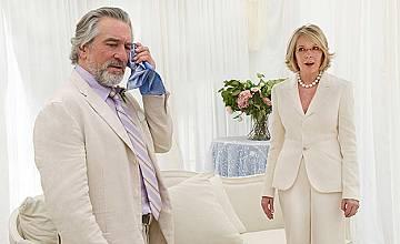 Тежка сватба | The Big Wedding (2013)