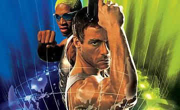Двойна комбина | Двойна комбина (1997)