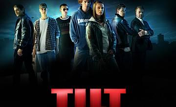 """""""TILT"""" № 1 в бокс-офиса за уикенда"""