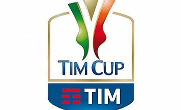 Полуфиналите от Купата на Италия – тази седмица по Ring