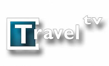 Travel TV с нова визия и нова концепция