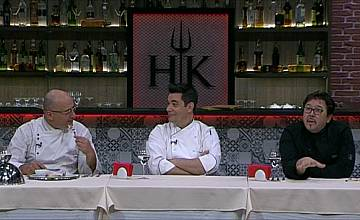 Шеф Манчев и шеф Петров оценяват участниците в Hell's Kitchen България