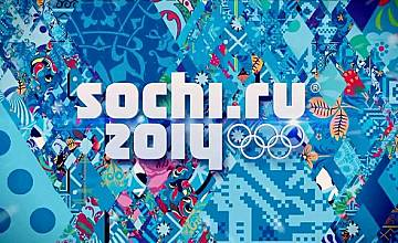 Стартира БНТ HD за зимните олимпийски игри в Сочи