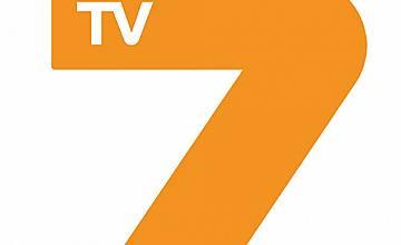 Програмата на TV7 с няколко рекорда пред уикенда