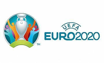 НОВА И БНТ ще излъчат УЕФА ЕВРО 2020