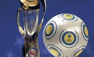 RING.BG излъчва европейското първенство по футбол за младежи