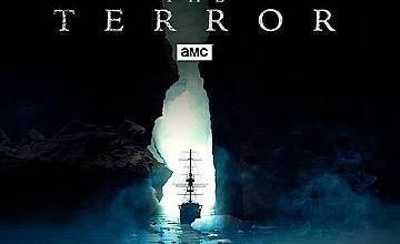 Ужас | The Terror
