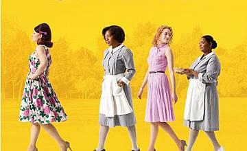 Южнячки - премиера на 03 февруари 2012 г.