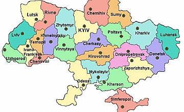 Украйна – огромен потенциал, нереализирани възможности