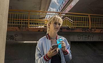 """Оригиналната продукция на AXN Полша """"Ултравиолет"""",  с премиера за България през юни"""