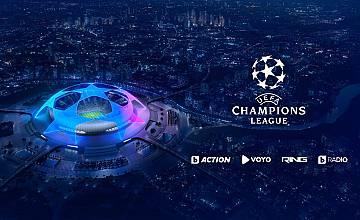 Първи кръг от груповата фаза в Шампионската лига – на живо в каналите на bTV Media Group