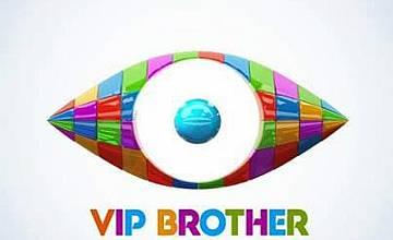 VIP Brother участниците са затворени в хотел