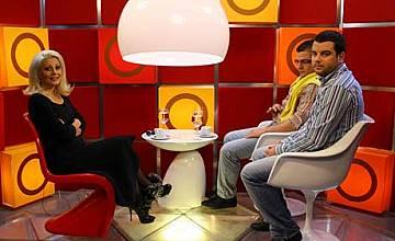 """Шоуто на... Aндрей и Иван в """"Горещо"""", събота, 5 февруари 2011г., 22:00 часа, Нова ТВ"""