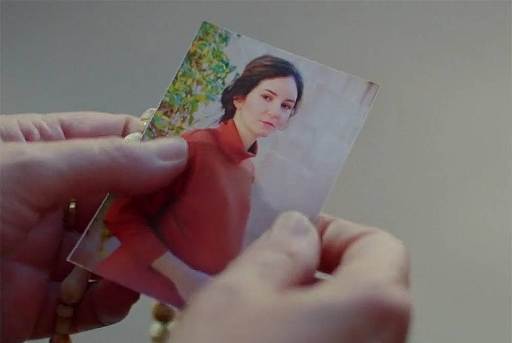 Майката на Миран