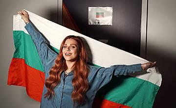 България се класира на финал на Евровизия 2021