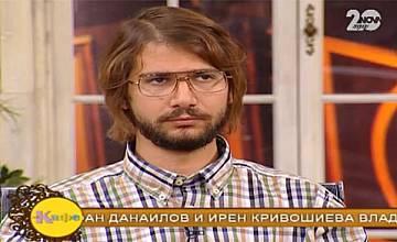 Синът на Стефан Данаилов се жени другия месец