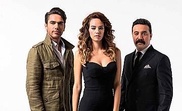 """""""Научи ме да обичам"""" - нов турски сериал от 22 април"""