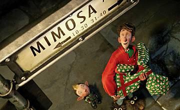 Тайните служби на Дядо Коледа / Arthur Christmas 3D  -  премиера на 25 ноември 2011г.