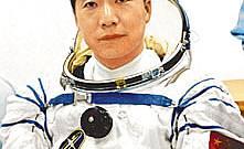 Космически герой: първият китаец в Космоса
