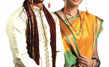 Завладяващ, премиерен за България индийски сериал стартира в ефира на NOVА от 13 февруари