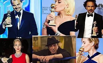 """Кои спечелиха """"Златен глобус"""" 2016? Пълен списък с победителите"""
