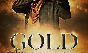 Злато