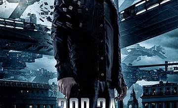Зов за завръщане / Total Recall (2012)